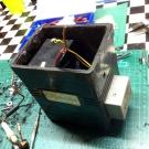 Batterie im Batteriegehäuse